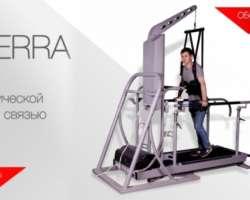tredmill01